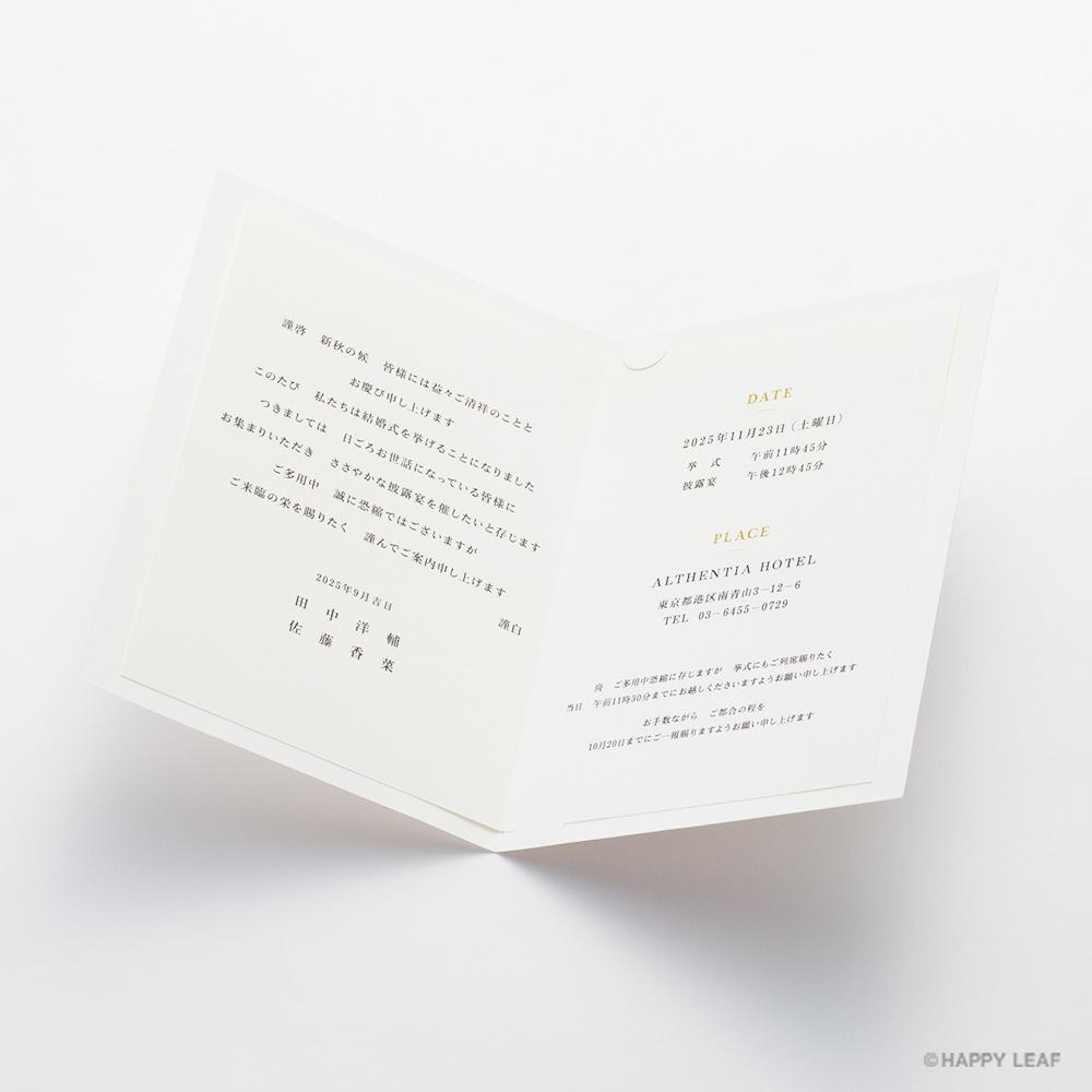 結婚式 招待状 Glanz ホワイト 5