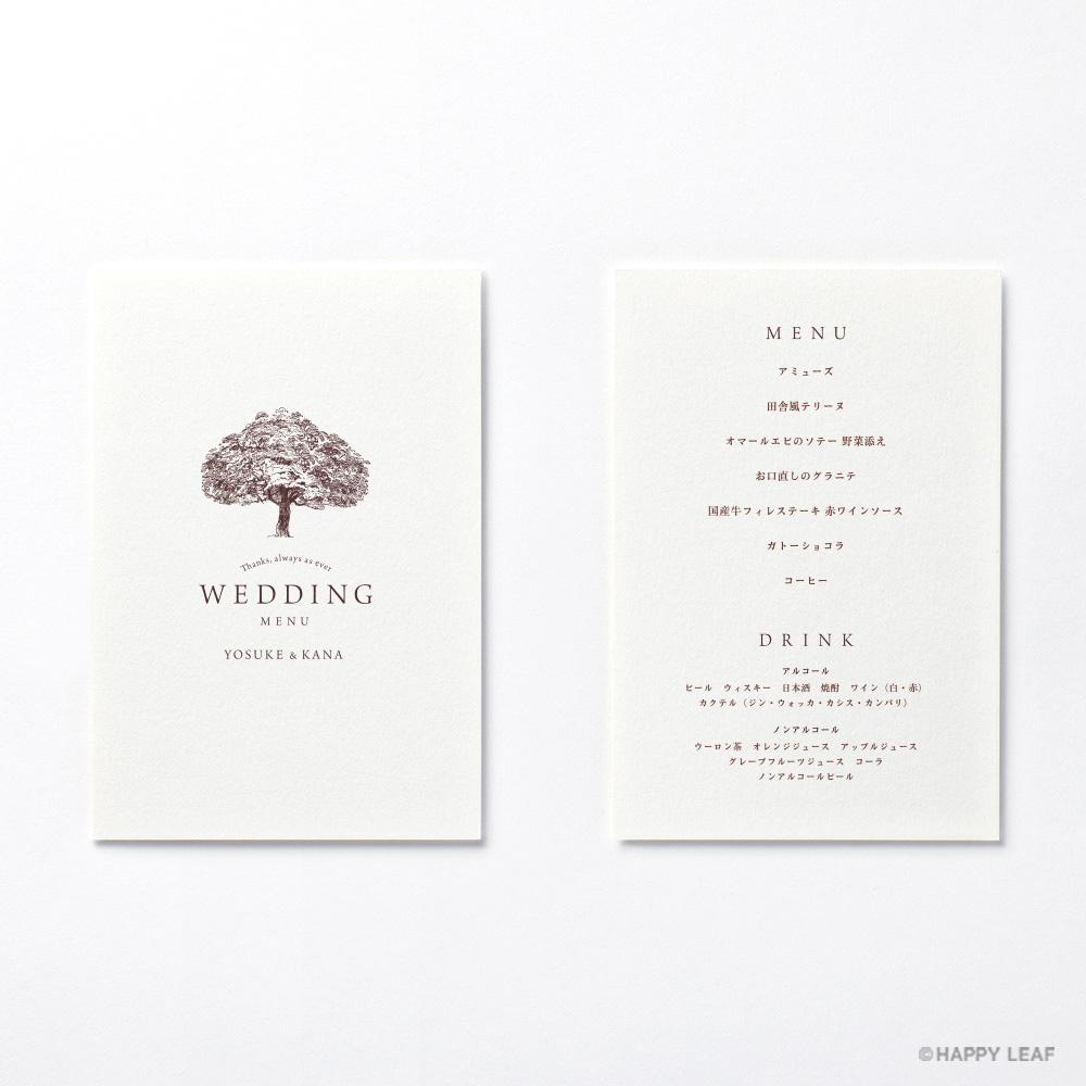 席次表 シンボルツリー ホワイト 9