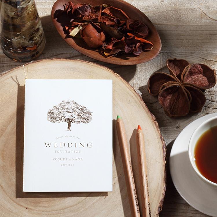 結婚式 招待状 シンボルツリー ホワイト イメージ