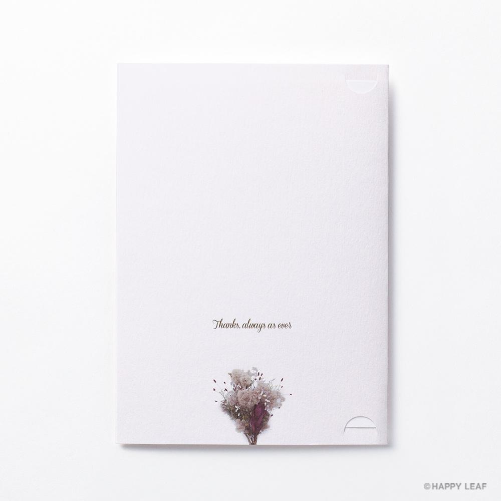 結婚式 招待状 スモークツリー 6