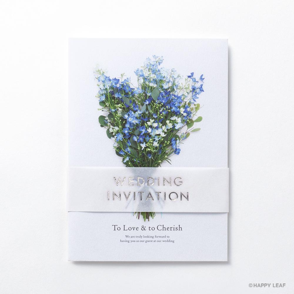 結婚式 招待状 デルフィニウム 2