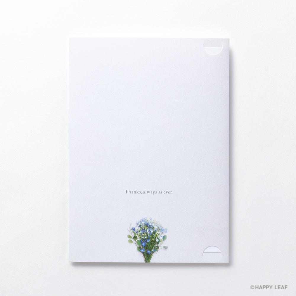 結婚式 招待状 デルフィニウム 6