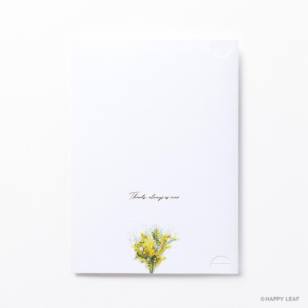 結婚式 招待状 ミモザ 6
