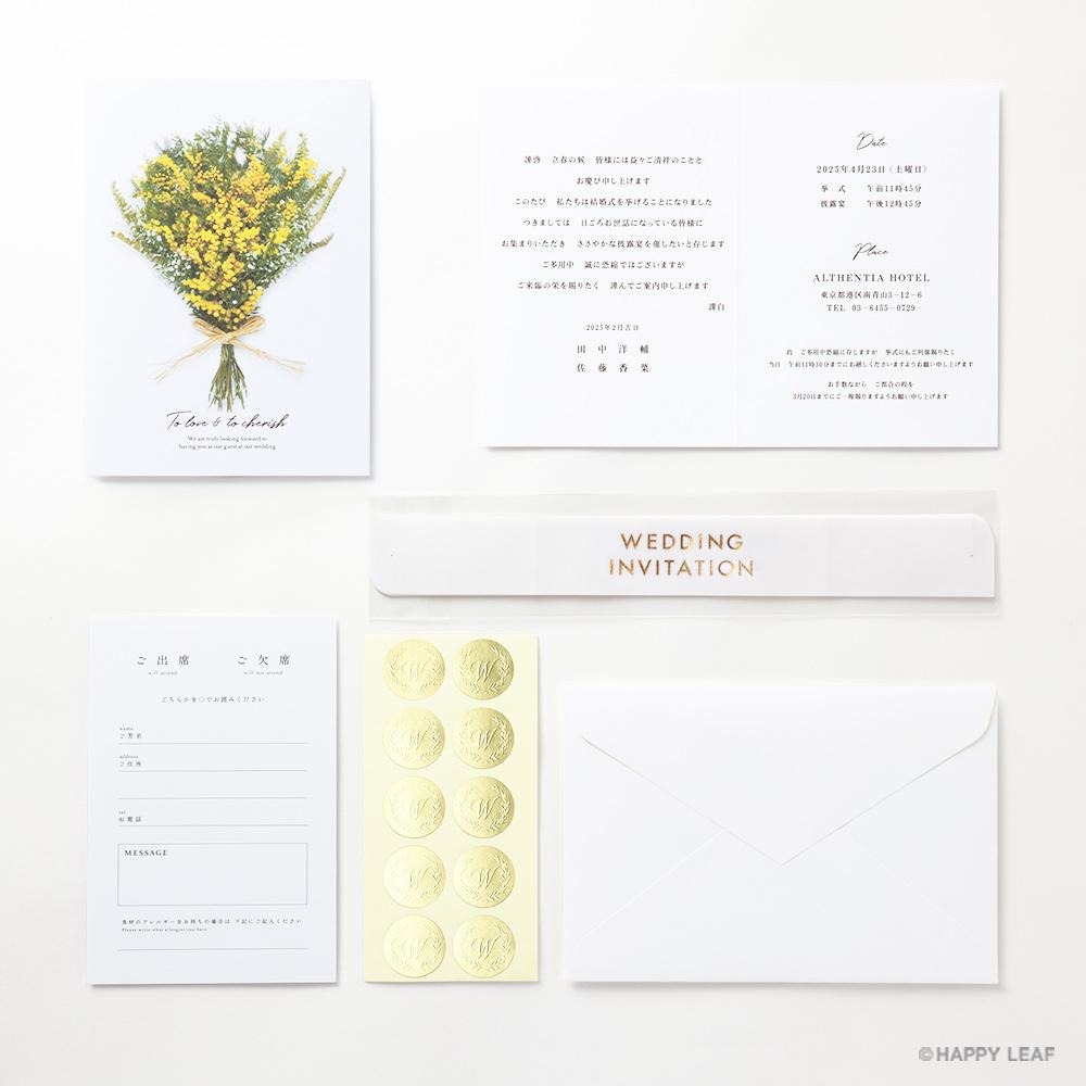 結婚式 招待状 ミモザ 12
