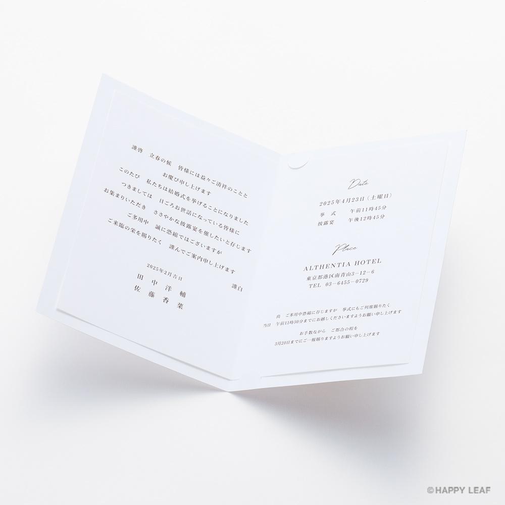 結婚式 招待状 ミモザ 7