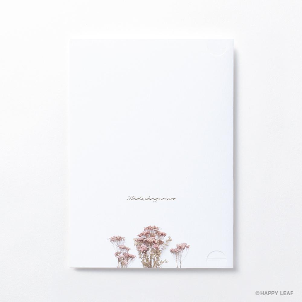 結婚式 招待状 ライスフラワー 6