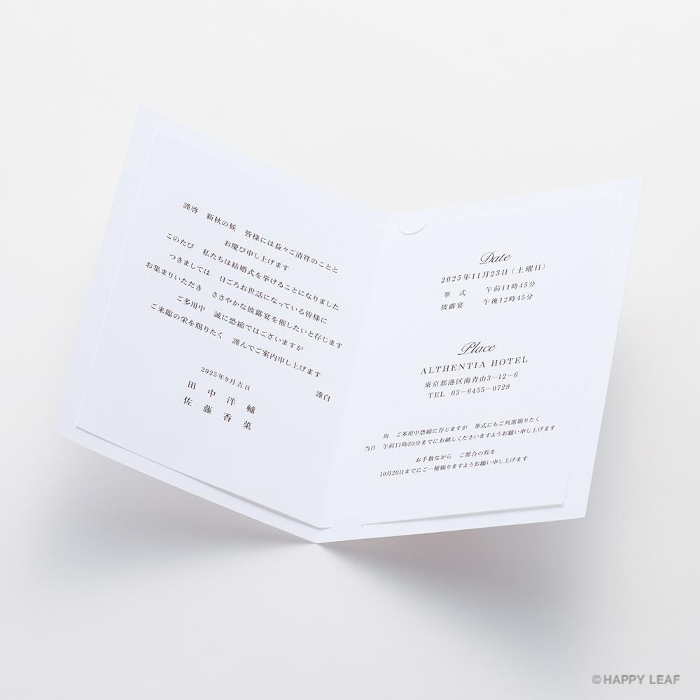 結婚式 招待状 ライスフラワー 7