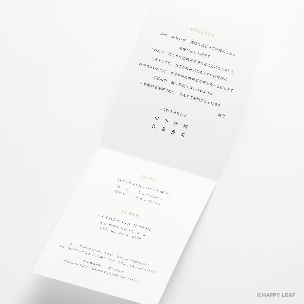 結婚式 招待状 musubi 紅 6