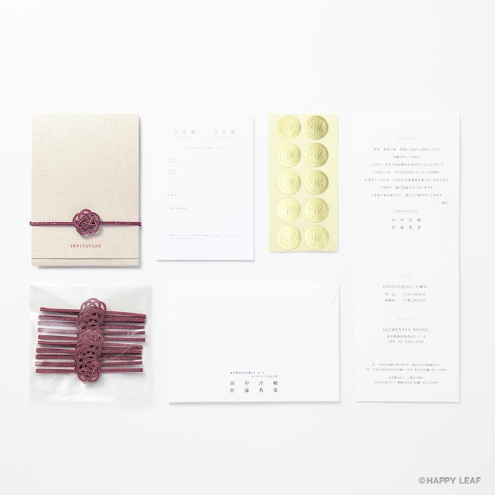 結婚式 招待状 musubi 紅 11