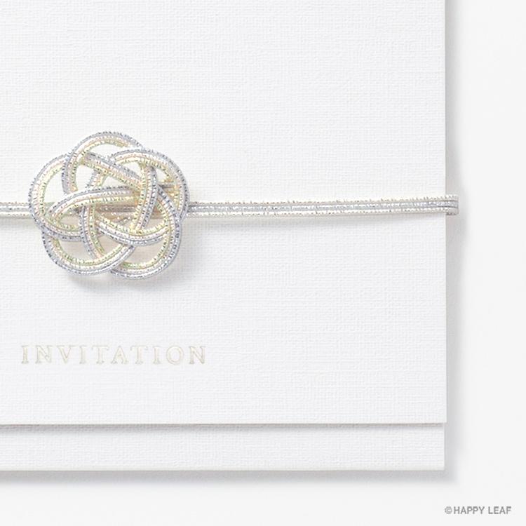 結婚式 招待状 musubi 白 イメージ