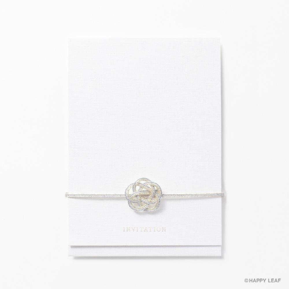 結婚式 招待状 musubi 白 2