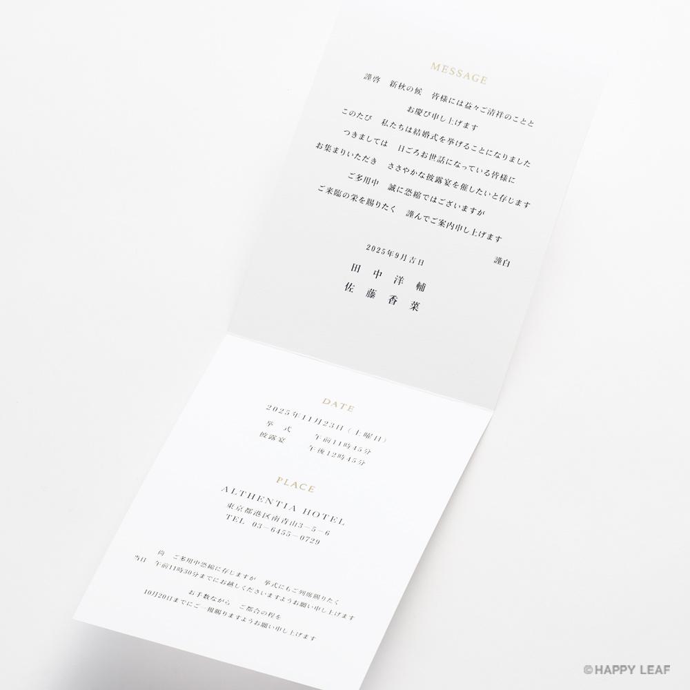 結婚式 招待状 musubi 白 6
