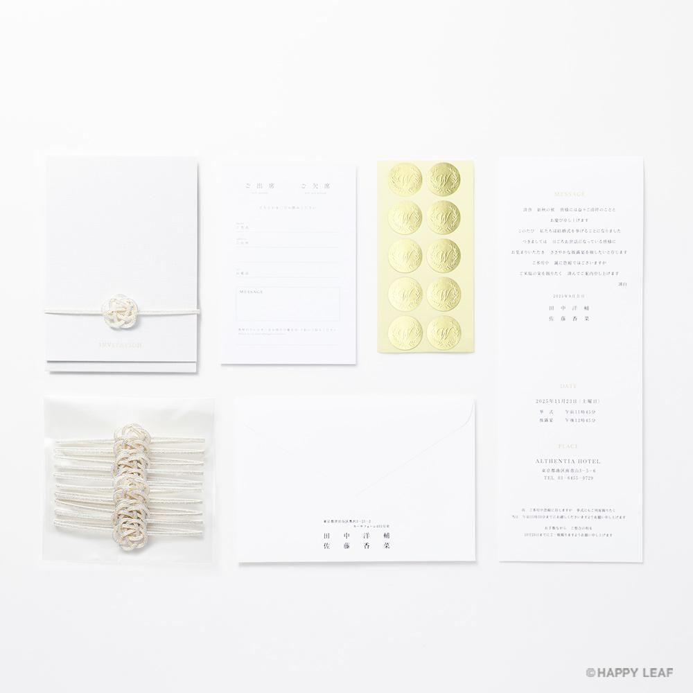 結婚式 招待状 musubi 白 11