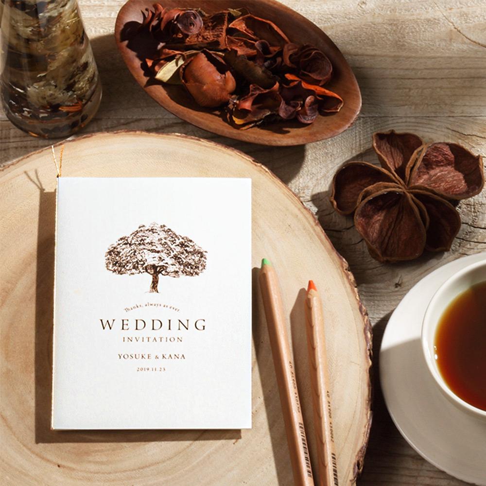 結婚式 招待状 シンボルツリー ホワイト 1