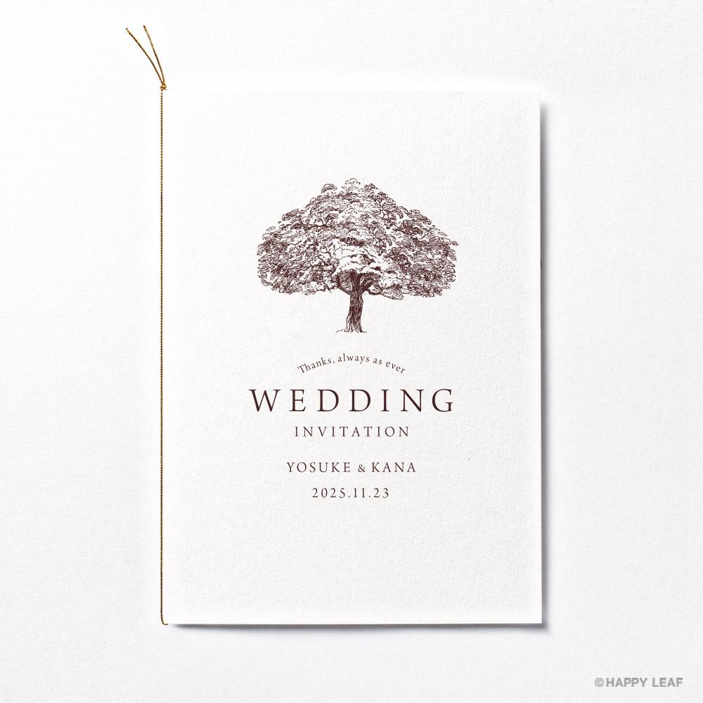結婚式 招待状 シンボルツリー ホワイト 2