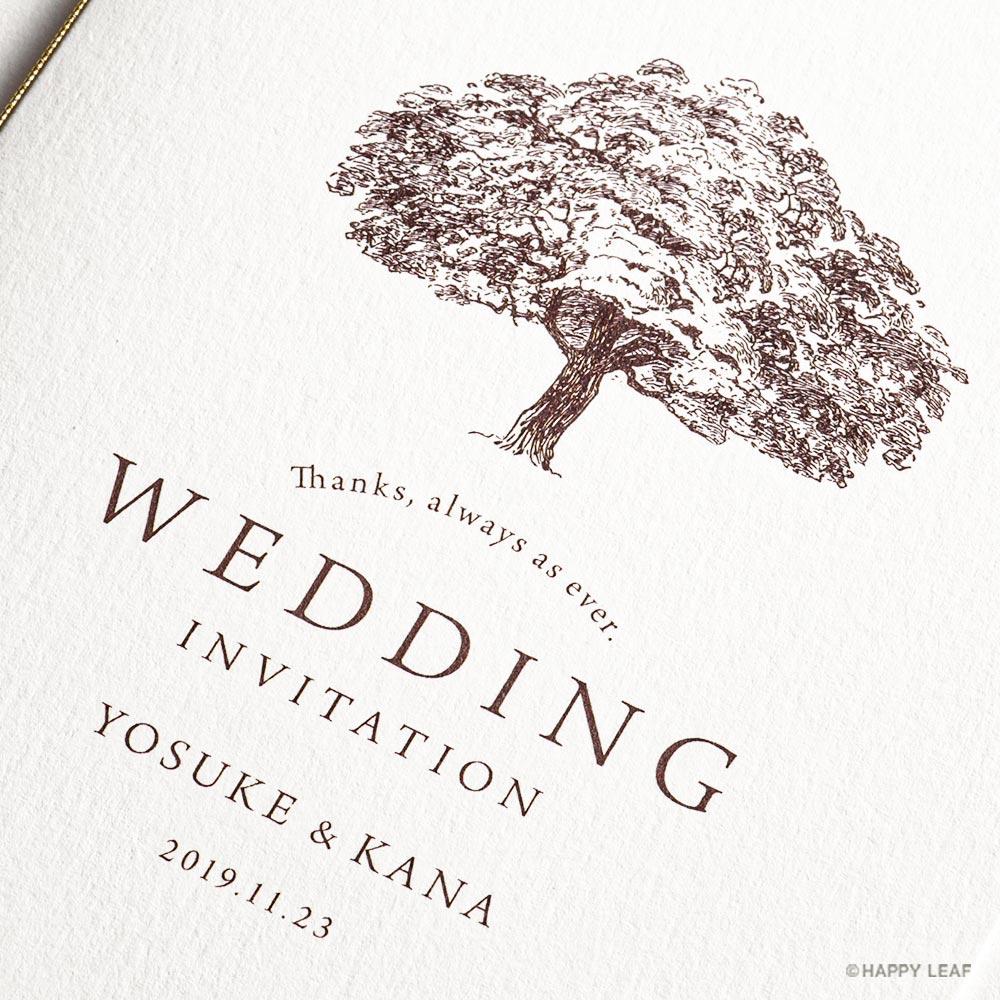 結婚式 招待状 シンボルツリー ホワイト 3