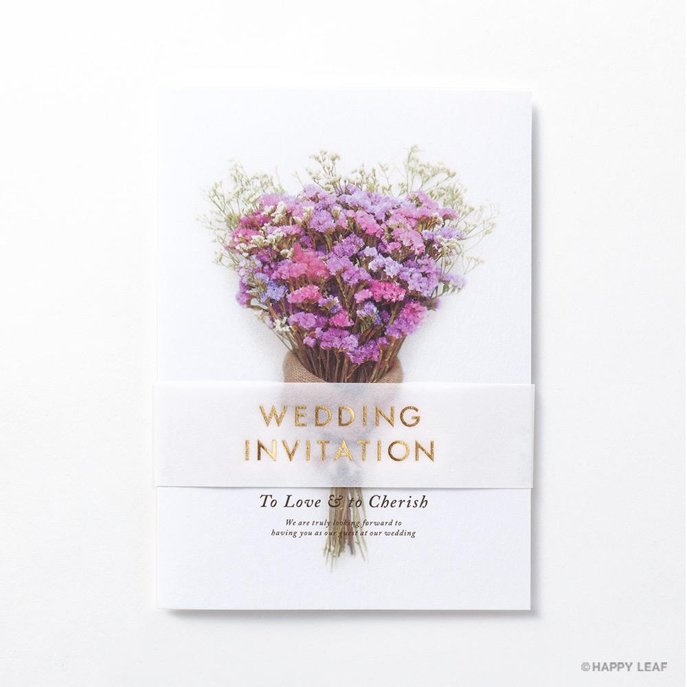 結婚式 招待状 スターチス 2