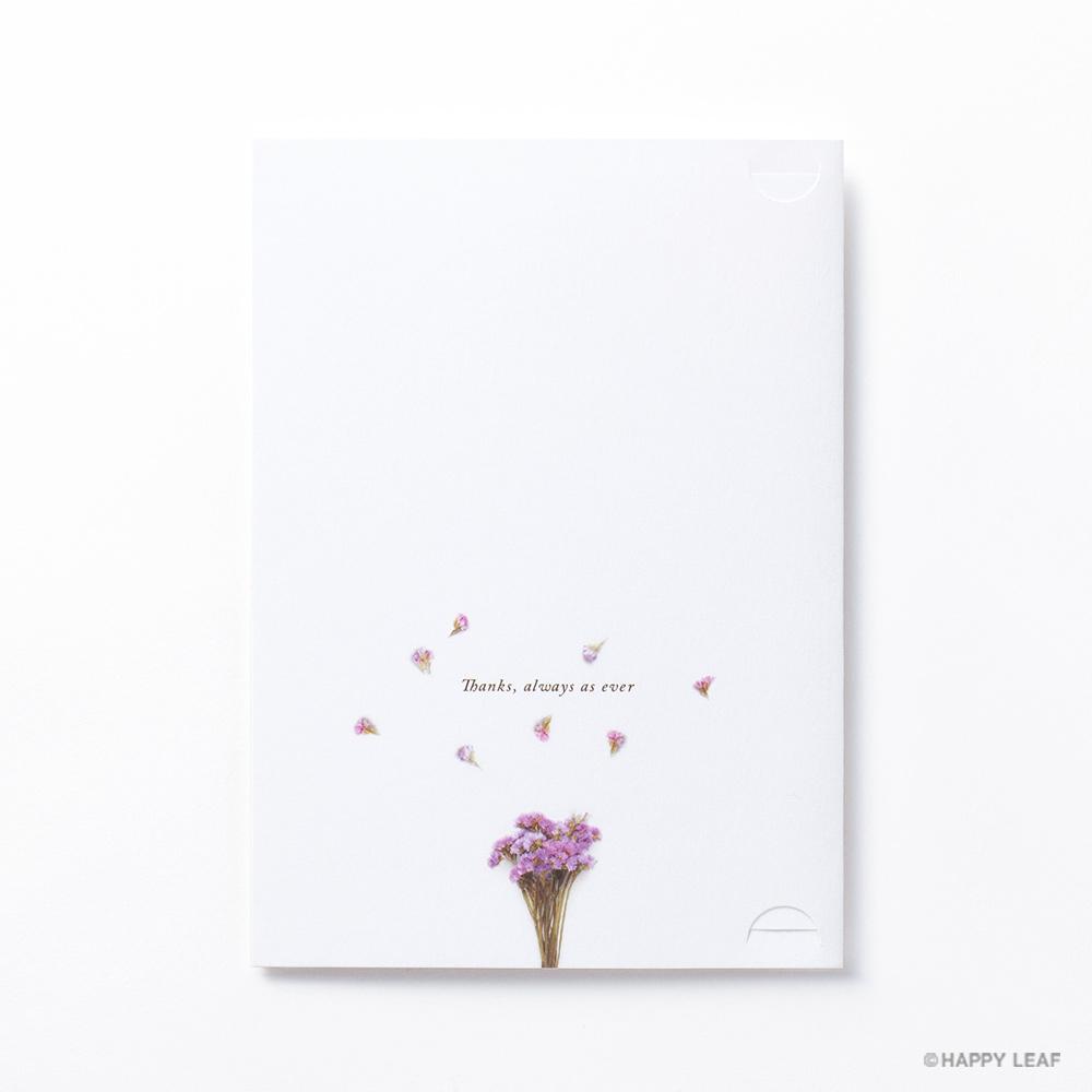 結婚式 招待状 スターチス 6