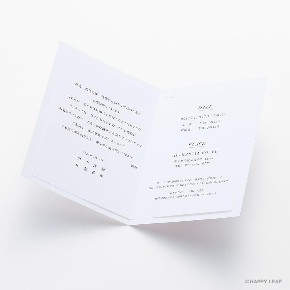 結婚式 招待状 スターチス 7
