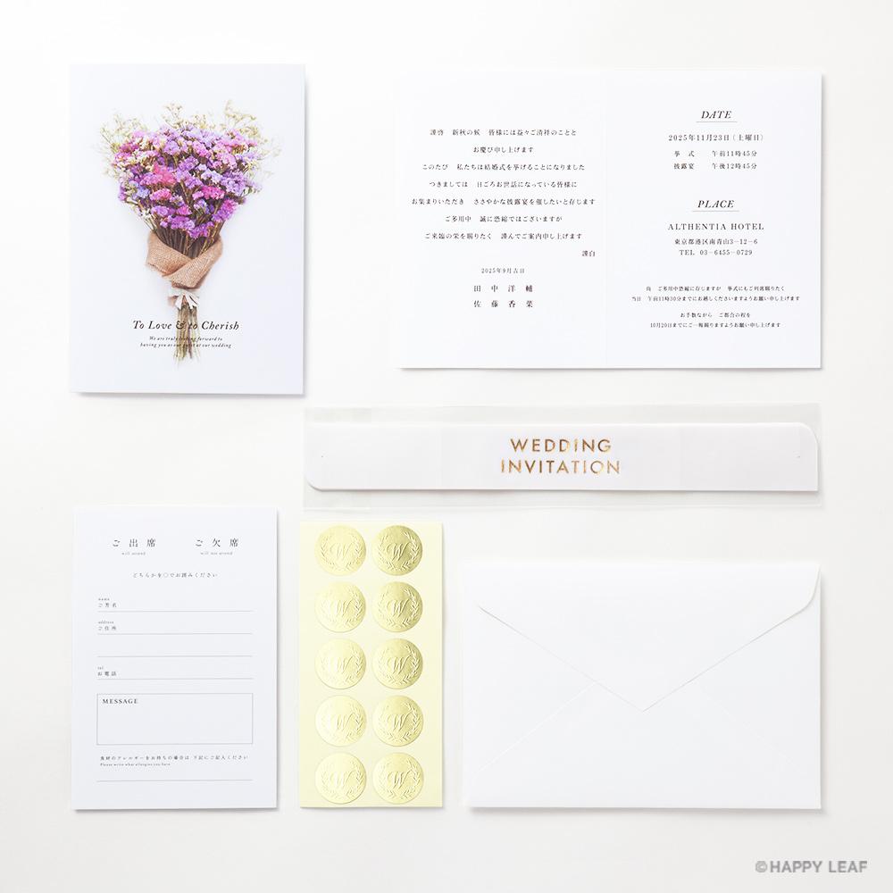 結婚式 招待状 スターチス 12