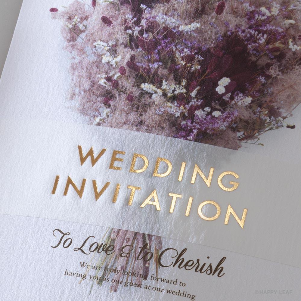 結婚式 招待状 スモークツリー 4