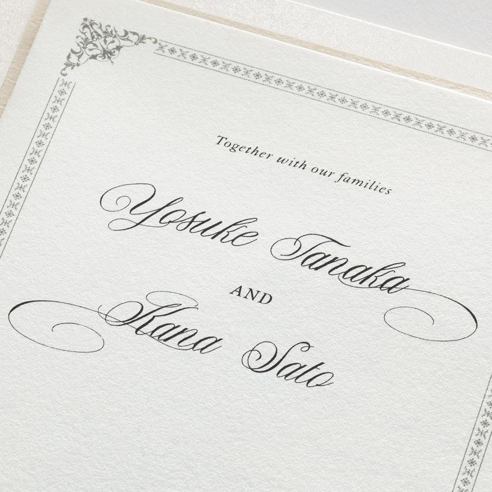 結婚式 招待状 Chateau パール 5