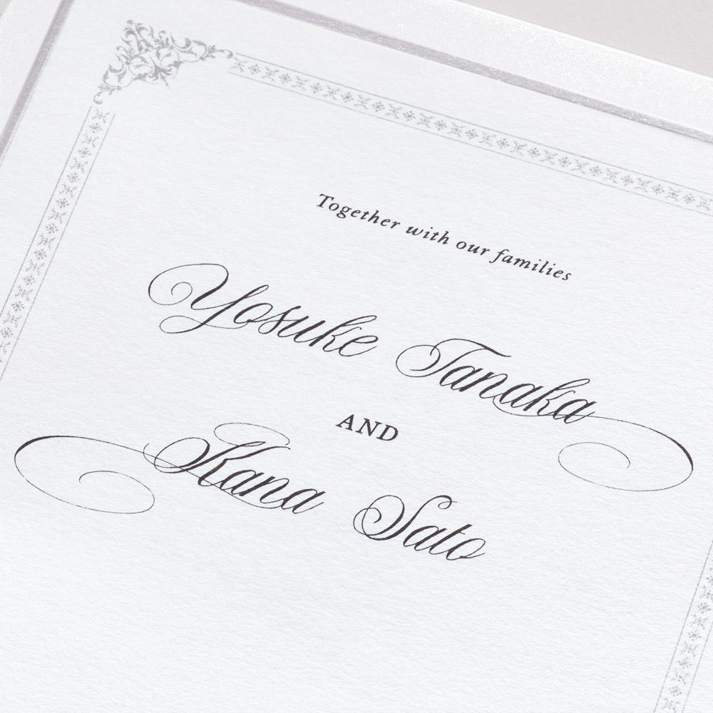 結婚式 招待状 Chateau プラチナ 5