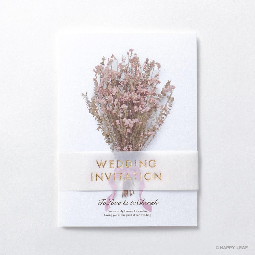結婚式 招待状 ライスフラワー 2