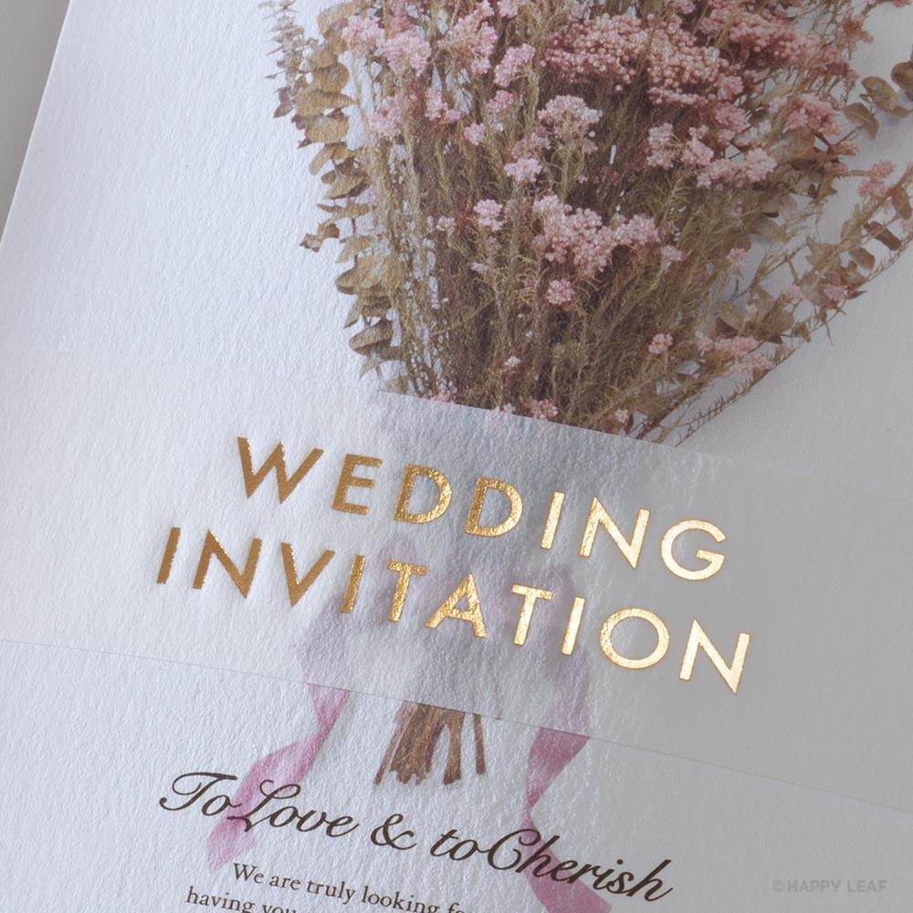 結婚式 招待状 ライスフラワー 4