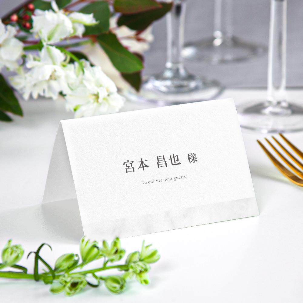 席札 annette 190円<small>(税込)</small>
