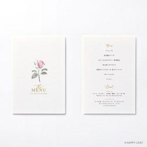 メニュー表 Rose