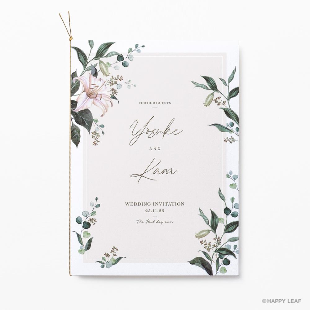 結婚式 招待状 grisvert アイボリー 1