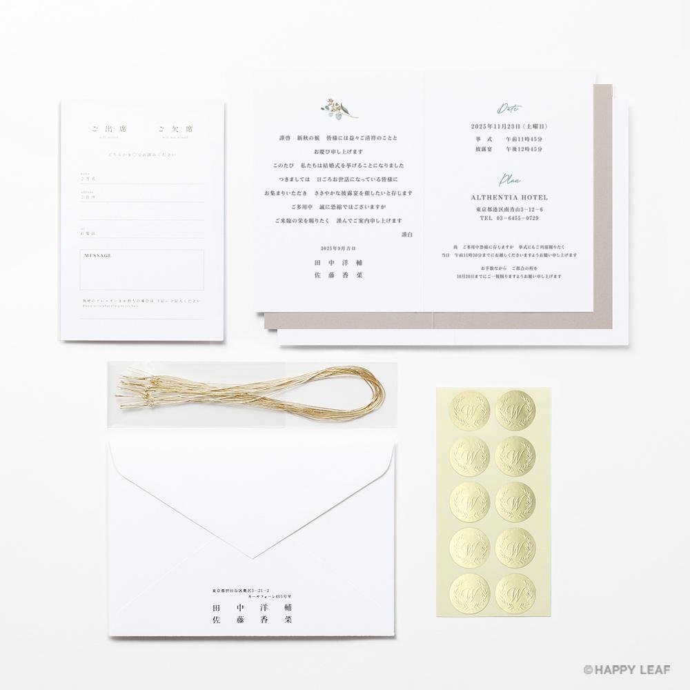 結婚式 招待状 grisvert ホワイト 12