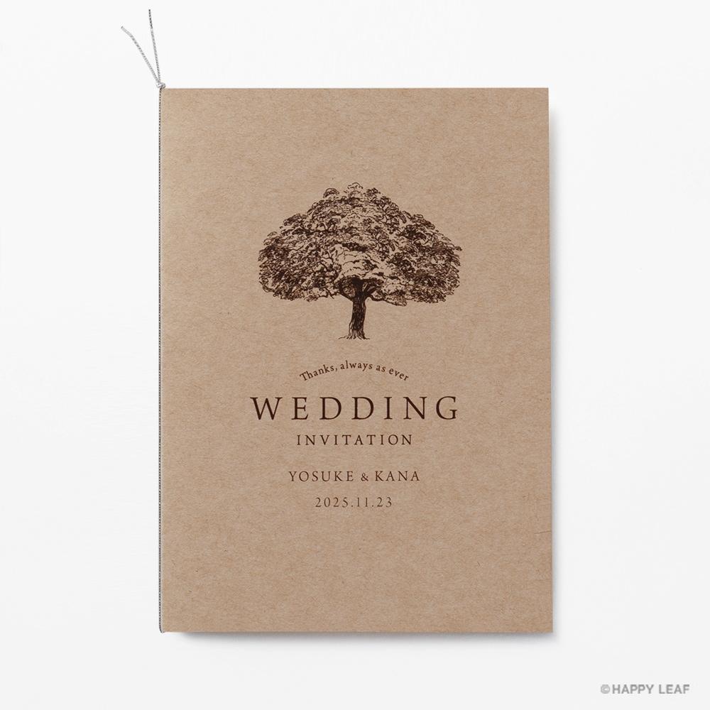 結婚式 招待状 シンボルツリー クラフト 2