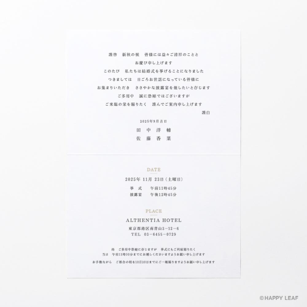 結婚式 招待状 Jardin ネイビー 10