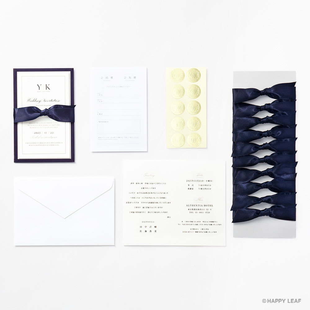 結婚式 招待状 Manoir ネイビー 12