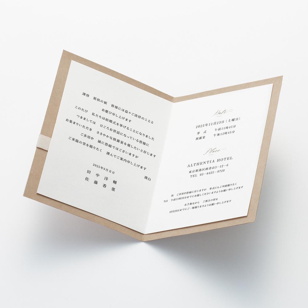 結婚式 招待状 cotone リボン 6