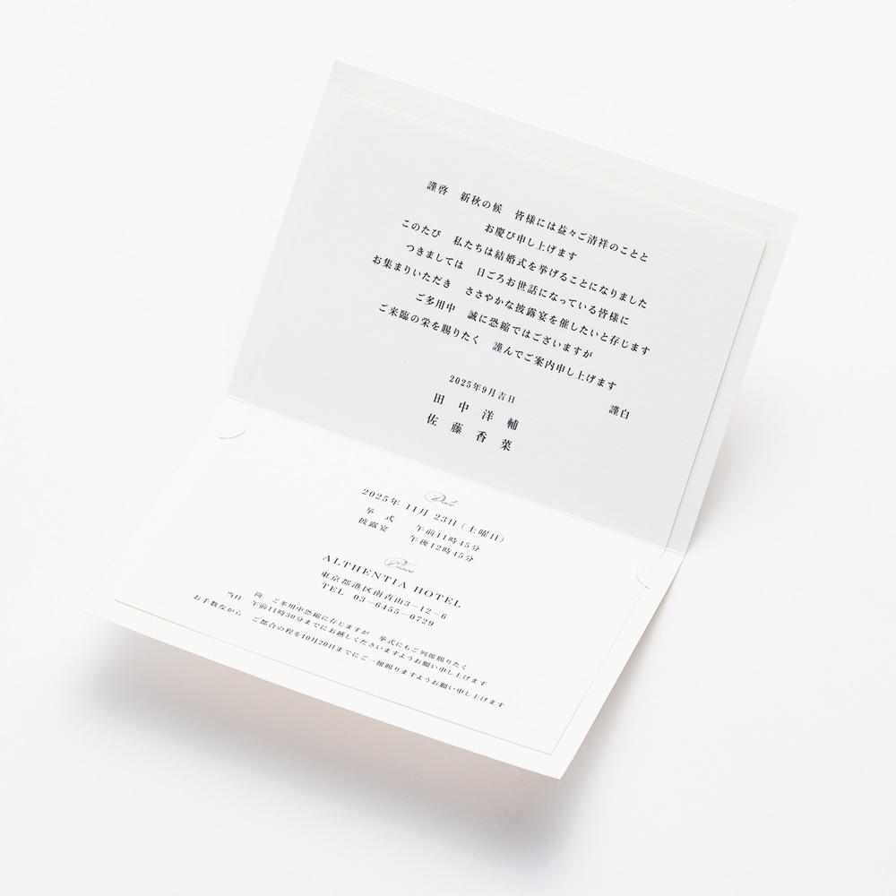 結婚式 招待状 STELLA シルバー 5