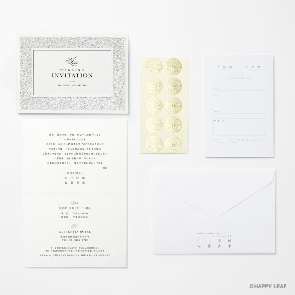 結婚式 招待状 STELLA シルバー 10