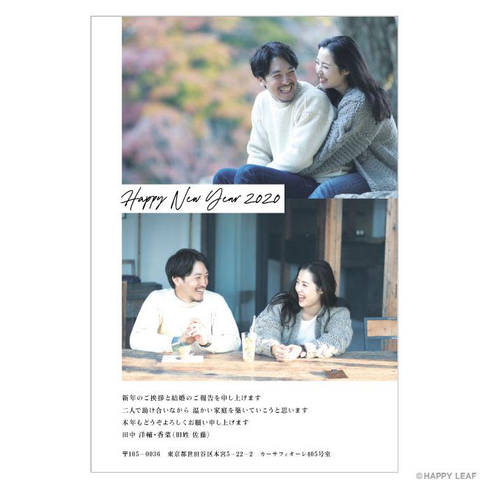 結婚報告はがき affiche 3