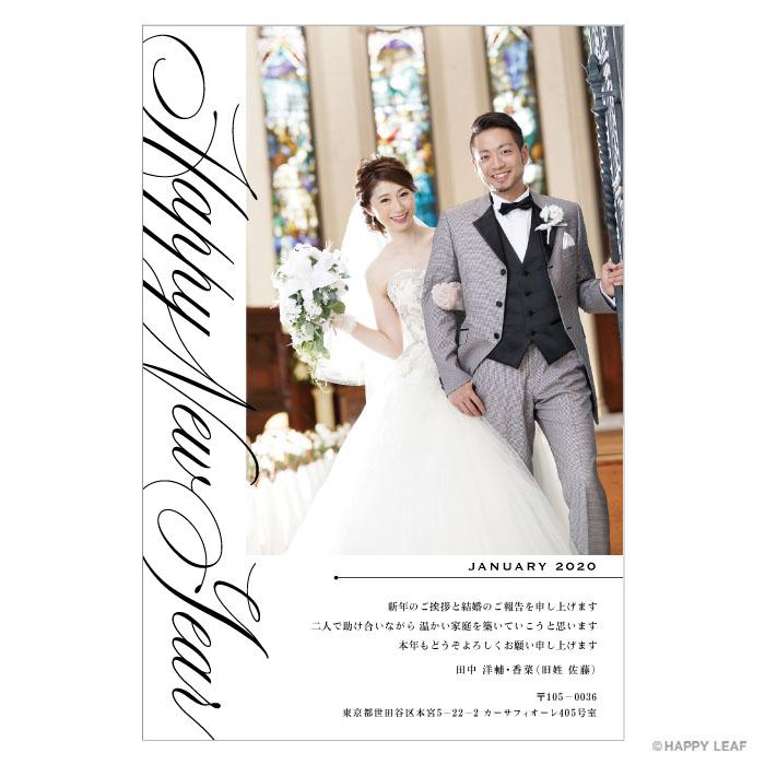 結婚報告はがき Edel 2