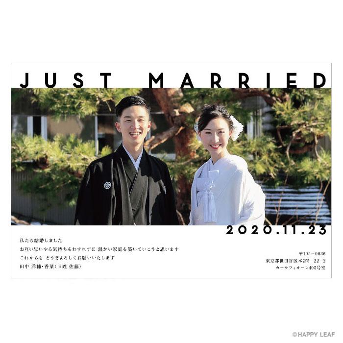結婚報告はがき tela