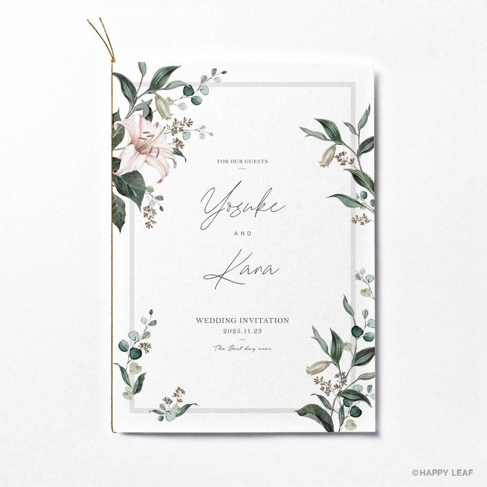 結婚式 招待状 grisvert ホワイト 1