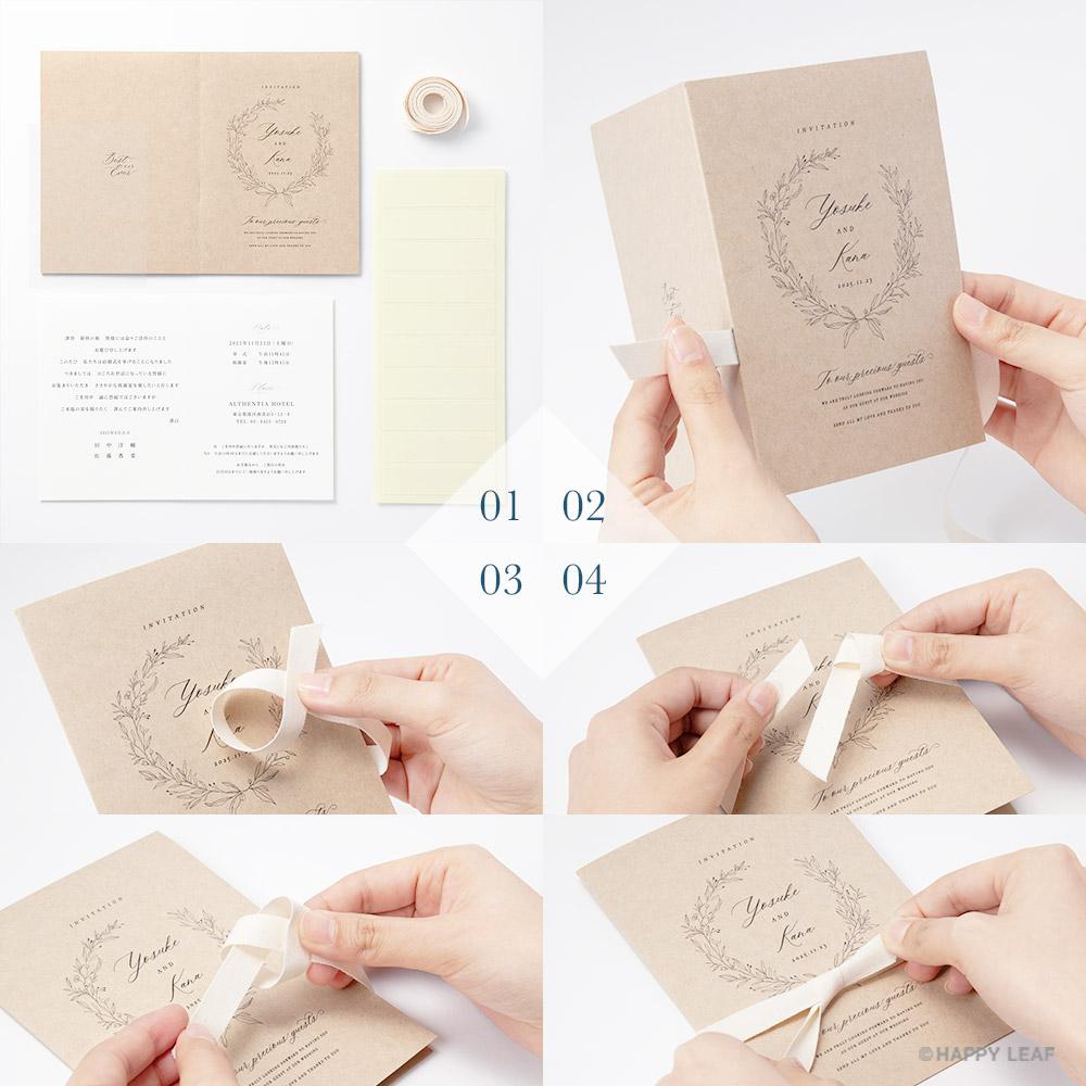 結婚式 招待状 cotone リボン 15