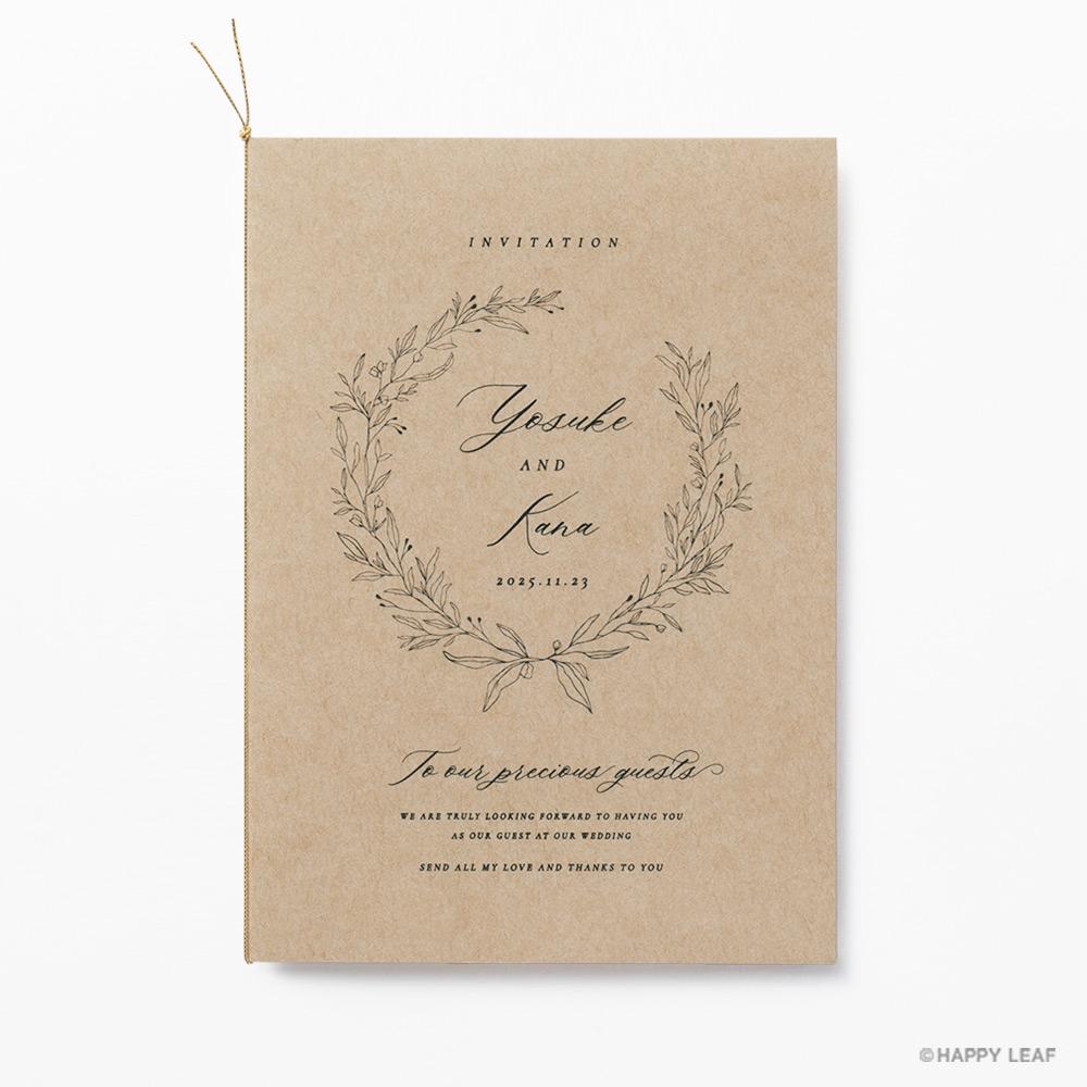結婚式 招待状 cotone 2