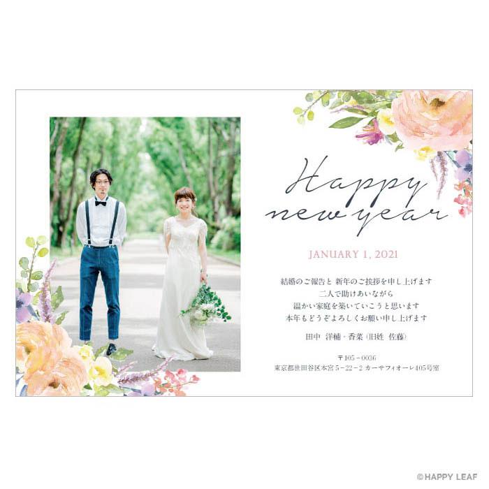 結婚報告はがき caro 3