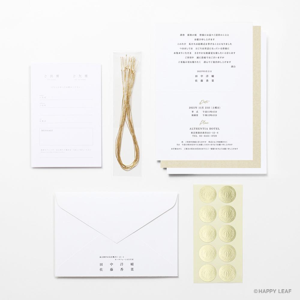結婚式 招待状 nino グレー ライン 10