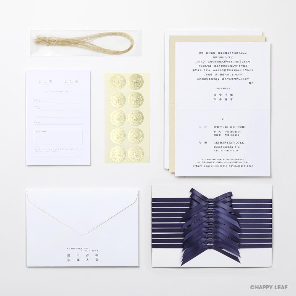 結婚式 招待状 Bell ネイビー / リボン ネイビー 10