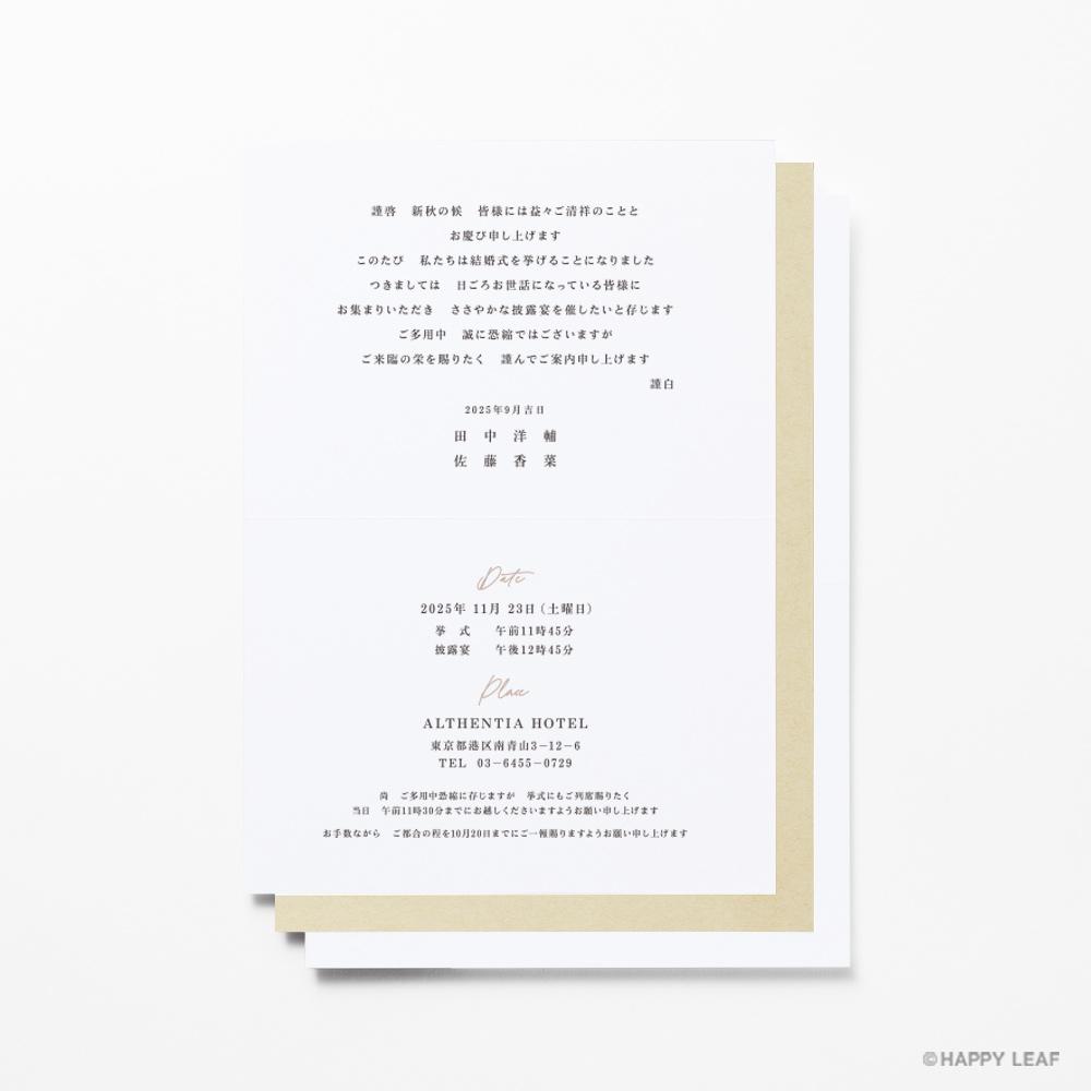 結婚式 招待状 nino アイボリー フレーム 5