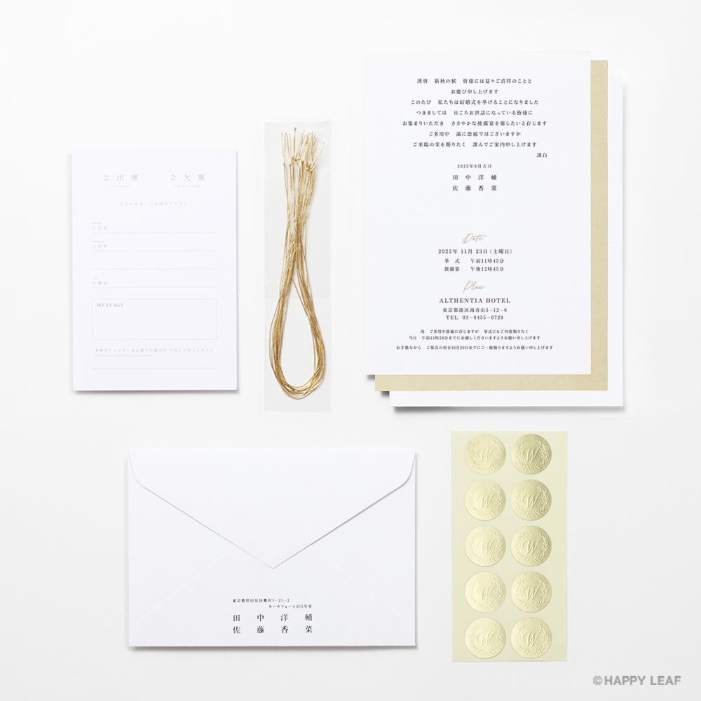 結婚式 招待状 nino アイボリー フレーム 10
